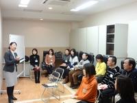 JCA東北チャプター20130119勉強会