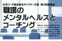 東谷先生講演会チラシTOPアイコン_w90.jpg