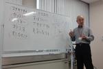 �B講師の井形コーチがアイメッセージの説明.jpg